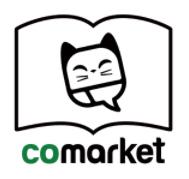 コマーケットのビューアアプリ「コマーケットビューア」