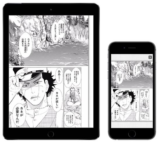 iPadならマンガや雑誌も読みやすい!