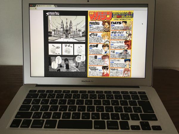 Macで開いたDMMブックス
