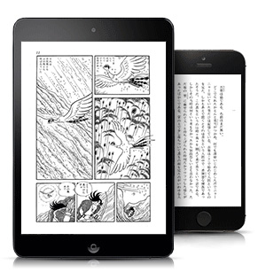 Kindleストアの対応デバイス